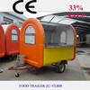 CE,OEM service mobile food cart for sale /food cart / hot dog carts /pizza machine