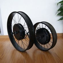 "20""*4.0 or 26""*4.0 fat bike rim"