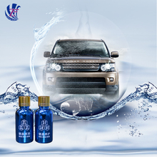 (101N, 101S) 9H Car self-cleaning nano coating/ceramic coating
