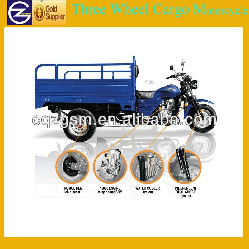 200CC New Model Three Wheel Cargo Motorcycle