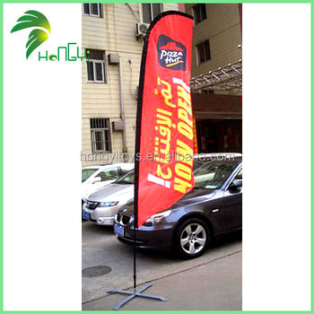 Make In China Colorful Wind Dancer Advertising Flag Enrol Now