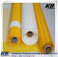 monofilament fabric screen for textil silk printing