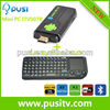 /product-detail/ug007-rk3066-dual-core-cortex-a9-1-6ghz-smart-tv-stick-with-bluetooth-fly-mouse-k685-1045581057.html