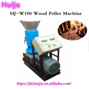 Factory price automatic flat die sawdust pellet machine with 100kg/h