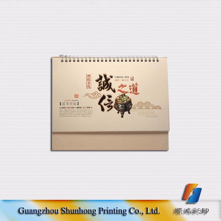 2017 calendar printing ,personalised calendar and desk calendar manufacture in china
