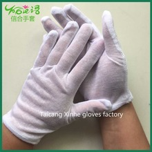 white 80%polyester and 20% cotton formal etiquette cotton white working gloves