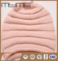 knitted baby winter hat We are reliable partner to you(Accept the design draft)