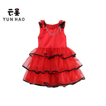 Formal Wedding Prom Ceremony Gown Collar Design Kids Party Princess Girls Dress