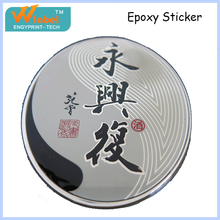 High quality low price custom epoxy logo sticker
