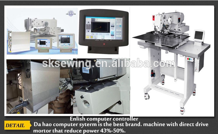 Direct drive industrial computer pattern design embroidery sewing machine