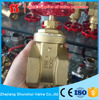 SSF50040 Brass Gate Valve kitchen material