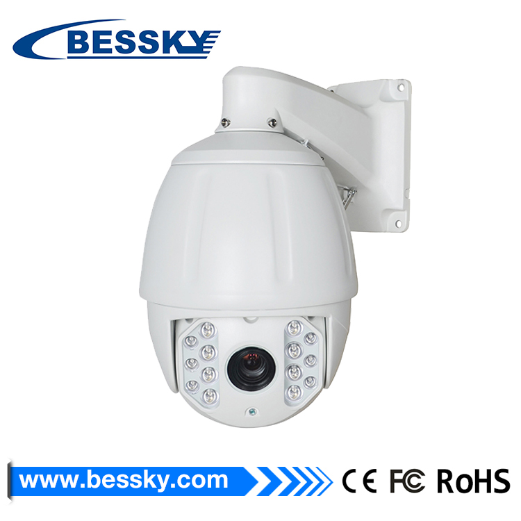 1080P outdoor zoom megapixel ip camera 36X Optical ZOOM IR 150M Auto Focus IP66 Full HD Pan/Tilt ip ir speed dome camera