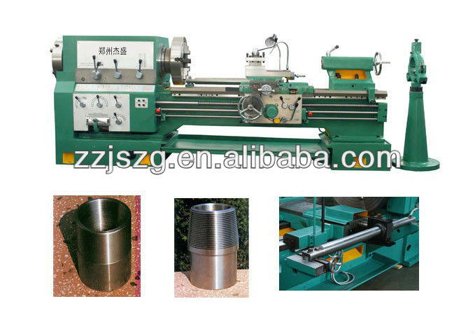 cheap not used cnc lathe/ pipe threading cnc machine /sgk630/