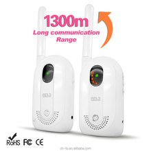 1300 long communication range baby phone rechargeable baby phone