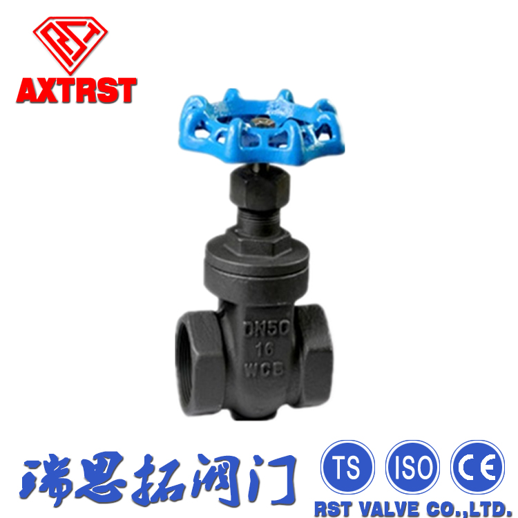 Locking Device WCB Gate Valve for Pipeline
