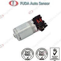 Motor for electric valve magnetic