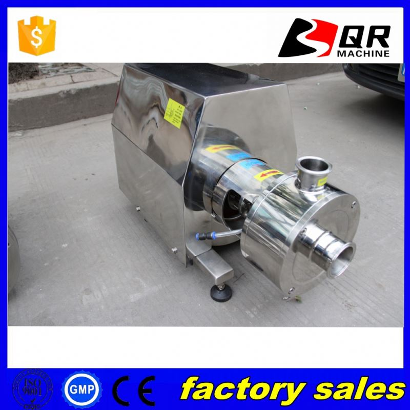 High Speed Emulsion Pump , emulsification pump, stainless steel sanitary centrifugal beverage pump