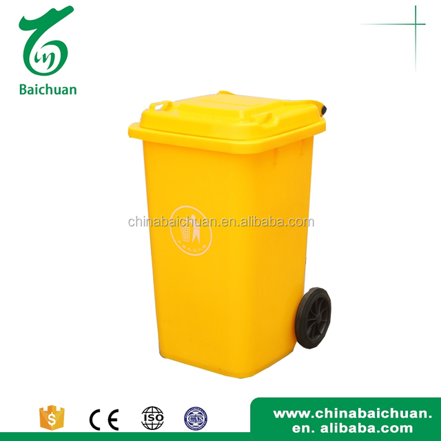 100L industrial small cheap rubbish bin with lid