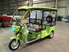 800W 1000W 1200W 1500W CHINA MANUFACTURER DOUBLE SEAT ELECTRIC TRICYCLE