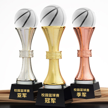 Top Quality Types of Sports Crystal Basketball Trophy Award