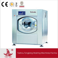 full automatic professional hot sale Laundry Coin Washing Machine Prices