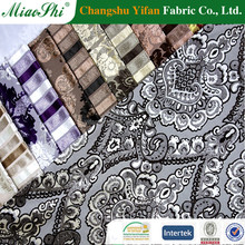 Heavy weight jacquard velour curtain fabric with TC bonding for market