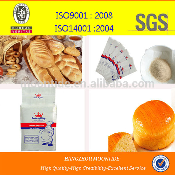 high quality price of yeast per kg for sale