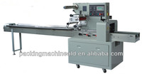 hotel tooth brush flow packing machine in Brazil ALD~320D