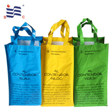 Eco-friendly classification pp woven garbage bag rubbish bag