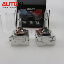 Autoki Yeaky 3800LM OEM Xenon Bulb D1S with 2 years warranty & Emark