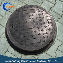 BMC composite underground cable cover waterproofing material well manhole frp