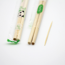 19.5cm bulk round disposable bamboo chopsticks
