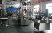 XFF-G non dairy coffee creamer filling machines