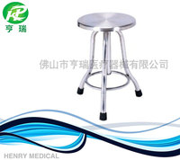 Hot sale stainless steel 3 legs surgical stool / hospital chair
