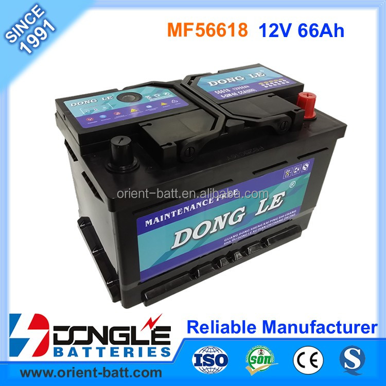 DONG LE DIN66SMF Extreme Power Starting AUTO BATTERY