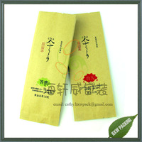 side gusset foil lined tea packing kraft paper bag heat seal