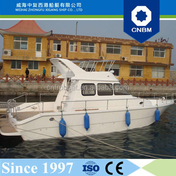 Ce certification and fiberglass hull material 35ft for Fishing boat cost