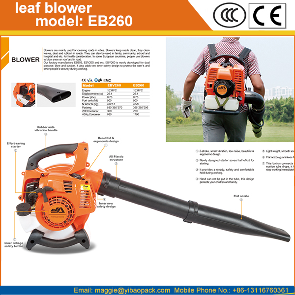 EB260 Portable Gasoline Leaf Blower