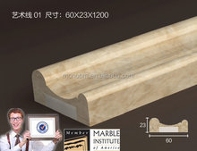 Custom design competitive price marble skirting stone border line