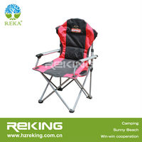foldable outdoor concert chair