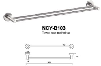 new stainless steel shower shelf NCY-B103