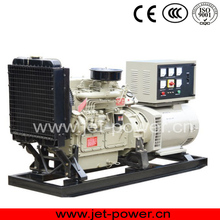 New model type 10kw marine diesel generator for boat use low rpm generator