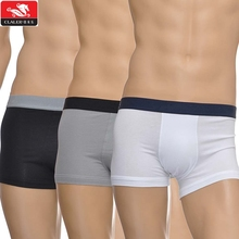 New fashion base plain nylon spandex intimo uomo