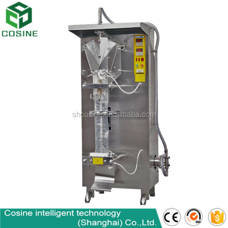 Plastic Bottle Viscous Liquid Cosmetic Automatic Filling Packing Machine