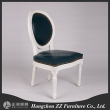 Classical french louis style round back wooden dining restaurant chair