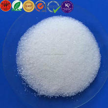 Food grade magnesium sulphate heptahydrate FCCV Standard