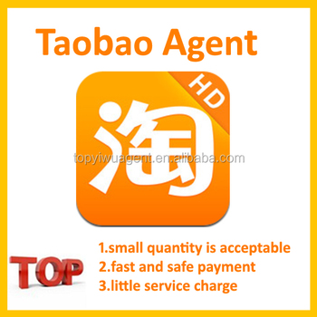 Professional free sourcing agent buying agent purchasing agent