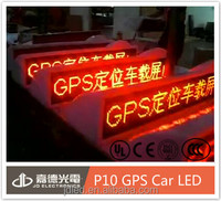 taxi sign P10 outdoor GPS led display yellow for mobile car