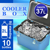 Cooler box 37L Japan made insulate warm and cool with handle storage food wine beer insulated food delivery box AQUA BLUE 400