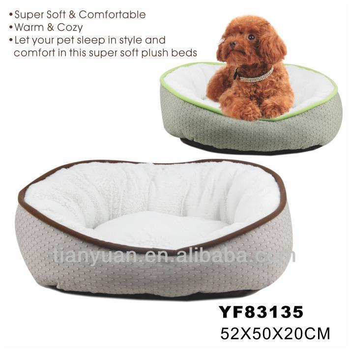 super soft material wicker pet bed dog house (YF83135)